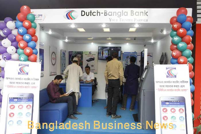 Bangladesh's Dutch-Bangla Bank to issue BDT 5.0b bond