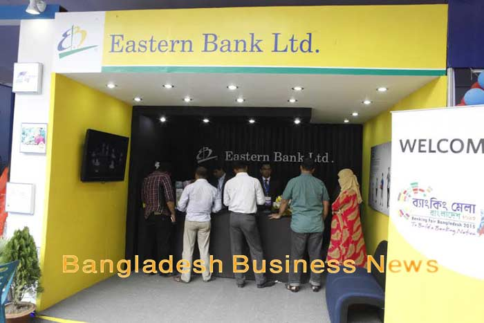 Bangladesh's EBL plans to open two branches in India