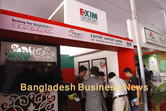 'EXIM Shopna' to encourage savings