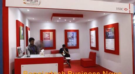 HSBC participates at Banking Fair Bangladesh-2015