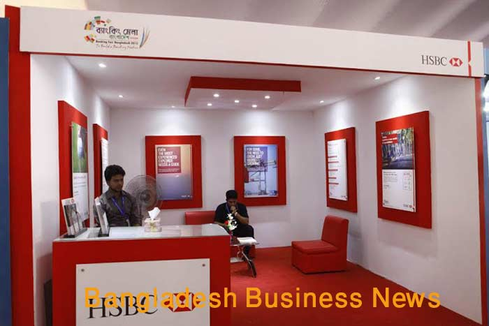 Banking Fair: HSBC focuses deposit products