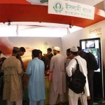 IBBL highlights SME, retail banking at fair