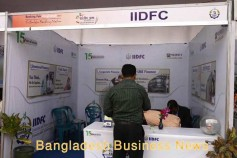 IIDFC encouraging for carbon emission at fair