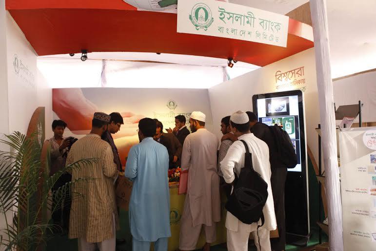 Islami Bank Bangladesh Limited (IBBL) participates in Banking Fair Bangladesh 2015