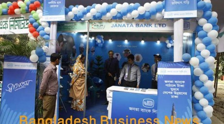 State-owned Janata Bank Ltd is highlighting an exceptional savings product for NRBs at Banking Fair Bangladesh-2015 to encourage them to deposit in the country