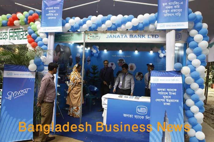 Janata Bank comes with special savings for NRBs at fair