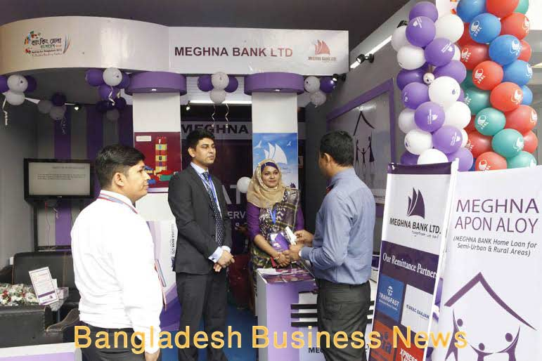 Meghna Bank wants to popularise home loan products