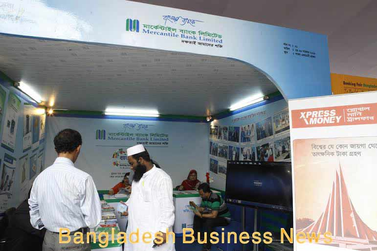 Mercantile Bank focuses 'MYcash'