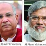 War criminal execution: India may back Bangladesh if issue raised at global forum
