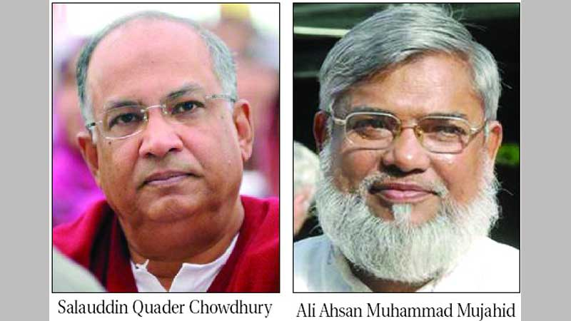 Bangladesh SC upholds 2 war criminals death penalty