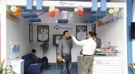 NCC Bank participates in five-day long Banking Fair Bangladesh 2015 which is going on from Nov 24 on Bangla Academy ground in Dhaka. Photo: BBN