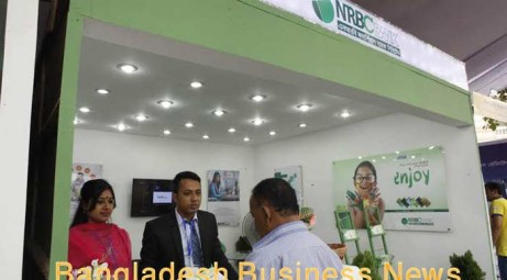 """The savings product is namely """"Sohoj Sonchoy Deposit Hisab"""" which is offering interest rate between 5.50 per cent and 6.5 per cent to the clients, Chiranjib Roy, an assistant officer of NRB Commercial Bank, told the BBN during the ongoing fair"""