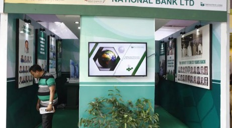 National Bank Limited takes part in five-day long Banking Fair Bangladesh 2015 which is going on from Nov 24 on Bangla Academy ground in Dhaka. Photo: BBN