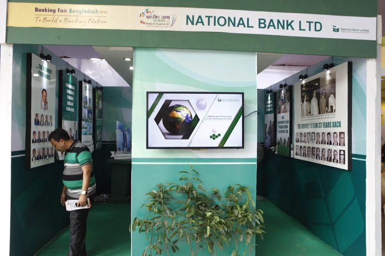 National Bank Limited at Banking Fair Bangladesh