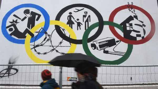 2024 Olympics: Hamburg says 'No' to hosting Games