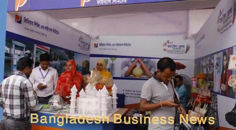 Banking Fair bangladesh 2015
