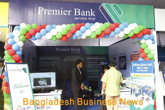Premier Bank works for remittance services at fair