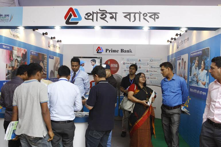 Prime Bank Limited participates in Banking Fair Bangladesh 2015