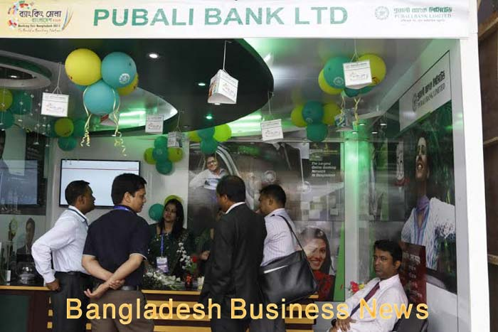 Pubali Bank at fair with loan products, deposit and savings schemes