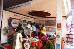 Rupali Bank offers soft loan for cultivating crops