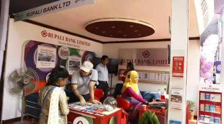Rupali Bank Limited participates in five-day long Banking Fair Bangladesh 2015 which is going on from Nov 24 on Bangla Academy ground in Dhaka. Photo: BBN