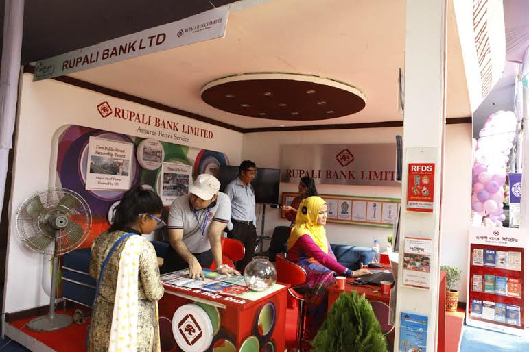 Rupali Bank at Banking Fair Bangladesh