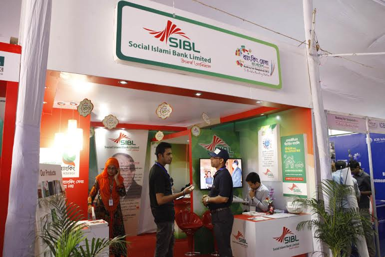 SIBL at Banking Fair Bangladesh