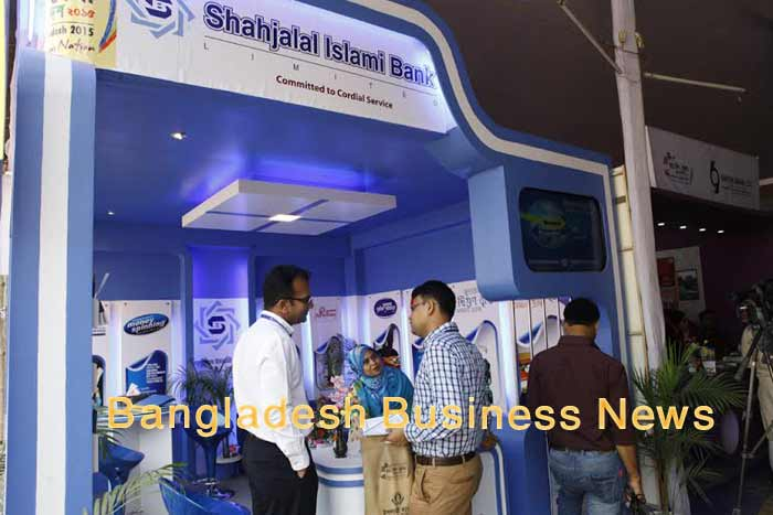 Shahjalal Bank underlines product for women