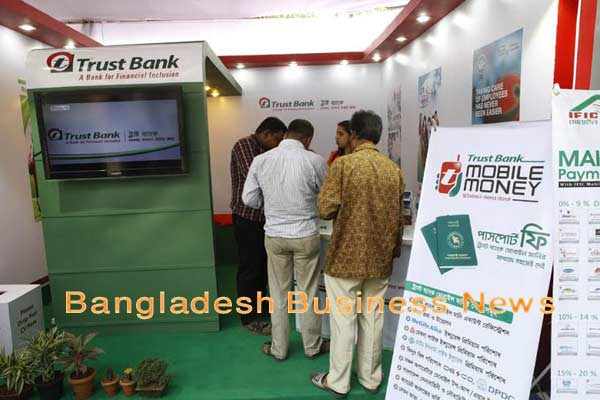Trust Bank offers saving schemes with attractive profits