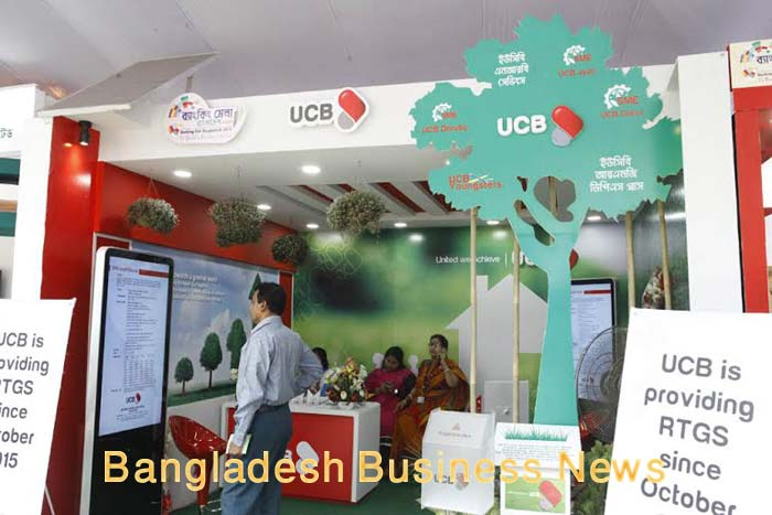UCB emphasizes on expanding virtual banking at fair