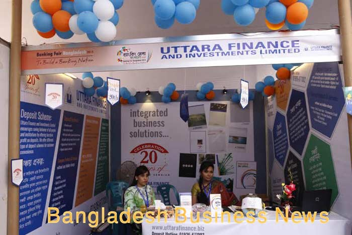Uttara Finance increases interest rate on fixed deposit