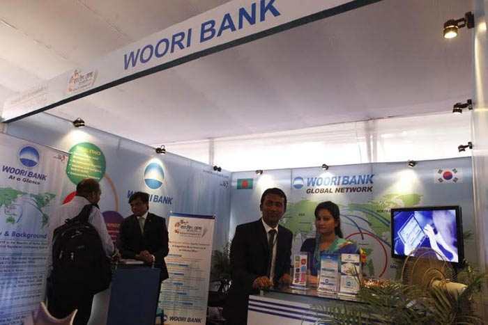 Woori Bank lowers personal, home loan interest rate at fair