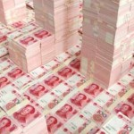 Chaina's foreign currency