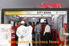 City Bank focuses internet banking at fair