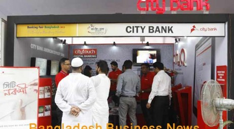 The bank has recently introduced a digital banking product named 'Citytouch' to expand the digital banking door to door, Jayonta Kumar Paul, a relationship officer of City Bank, told the BBN during the ongoing fair