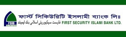 First Security Islami Bnak logo