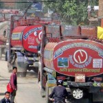 NOC team leaves for Bangladesh to hold talks on fuel import