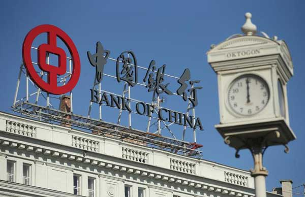 Bank of China faces daily fine in US