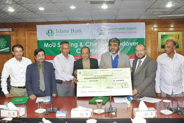IBBL donates BDT 10 Lac to Bangladesh Handball Federation