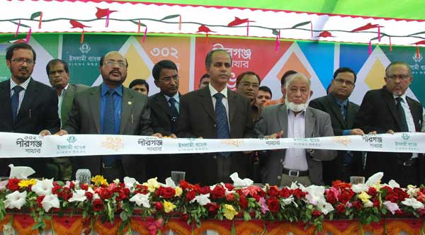 IBBL opens 302nd branch at Pirganj of Rangpur