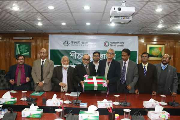 IBBL donates BDT 10 Lac to Bangladesh Red Crescent