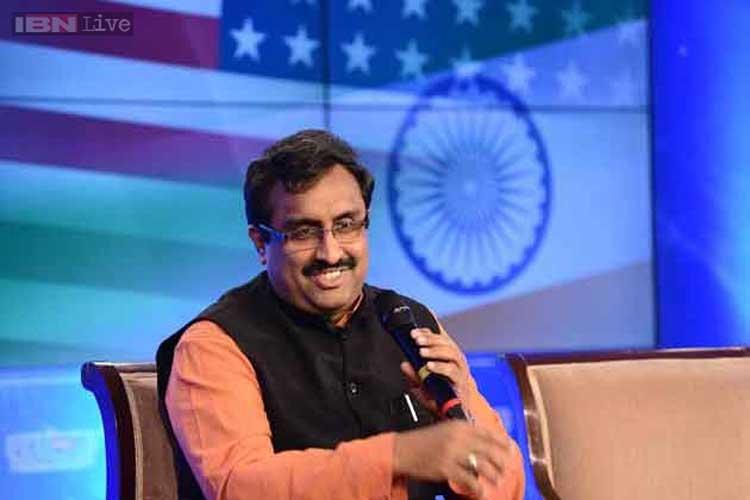 'India, Pakistan and Bangladesh will reunite to form Akhand Bharat'