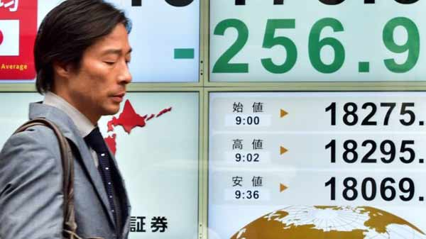 Asian shares lower tracking falling oil prices