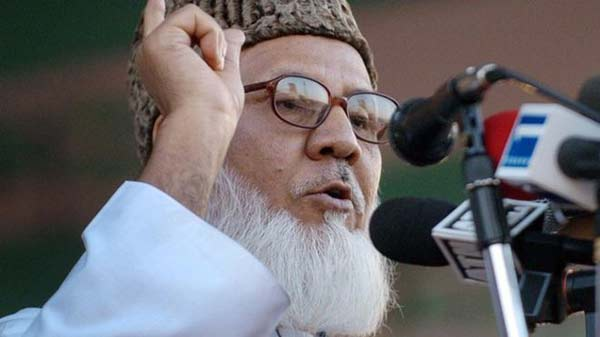 Bangladesh SC decides war criminal Nizami's fate on Jan 6
