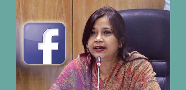 Bangladesh govt lifts ban on social media