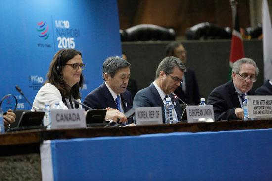 WTO concludes $1.3 trillion IT trade deal