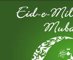 Bangladesh observes Eid-e-Miladunnabi