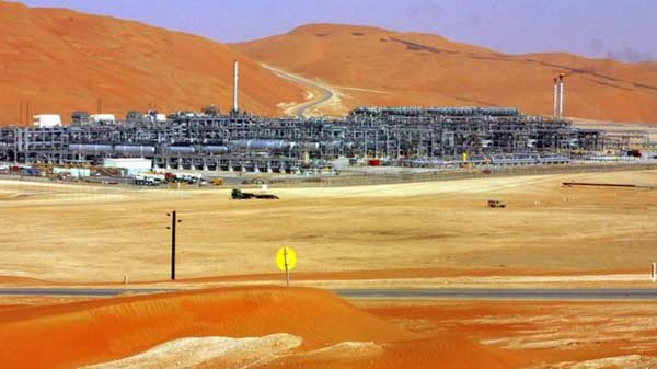 Saudi Arabia budget deficit swells on oil price fall