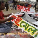 Bangladesh Amar Ekushey Book Fair 2016