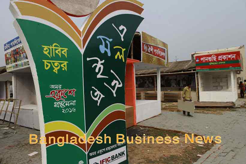 Ekushey Book Fair begins today